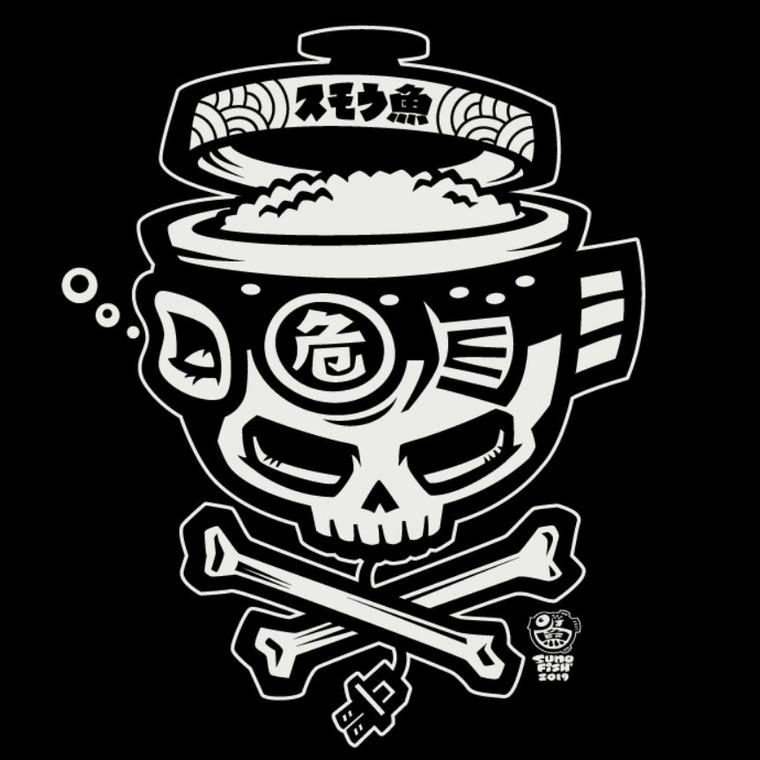Sumofish - Gohan Skull