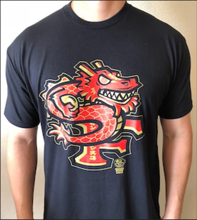 Sumofish - SF Dragon