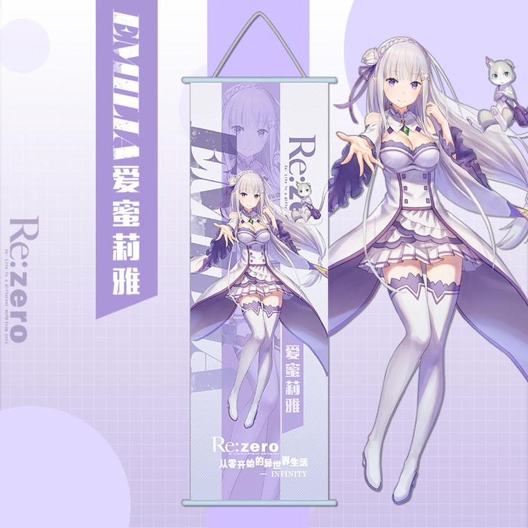 Re-Zero - EMILIA - WALL SCROLL