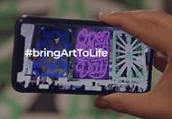 Where Street Art Meets Digital Art