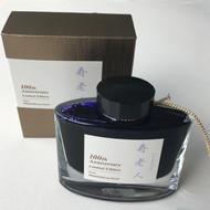 #What's New: Iroshizuku 100th Anniversary Inks