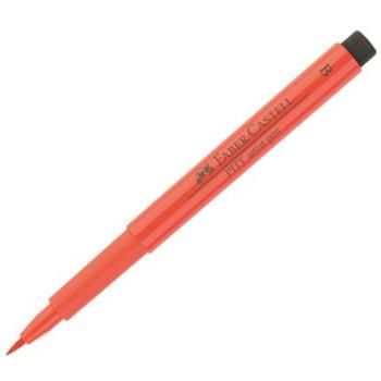 PITT Artist Pens, Brush