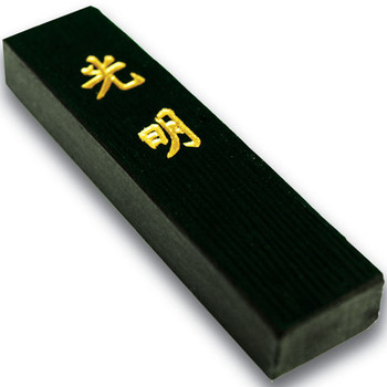 Yasutomo, Sumi Artist Ink Stick