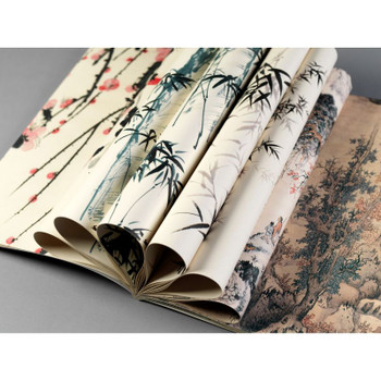Creative Paper Book, Chinese Art