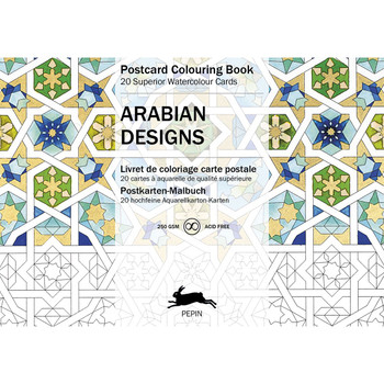 Postcard Watercolor Coloring Book, Arabian