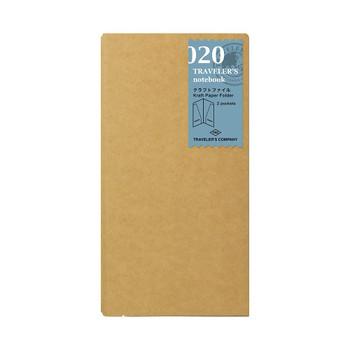 Traveler's Kraft Paper Folder