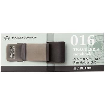 Traveler's Pen Holder, Black