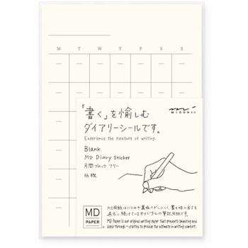 Traveler's Blank Diary Sticker