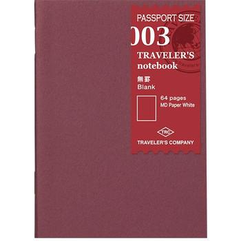 Traveler's Notebook, Passport Blank Paper Refill