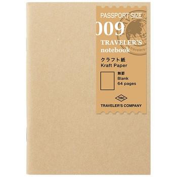 Traveler's Notebook, Passport Kraft Paper Refill