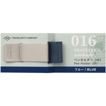 Traveler's Pen Holder, Blue