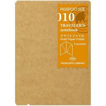 Traveler's Passport Kraft Paper Folder