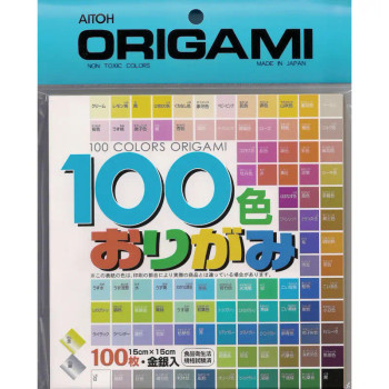 Origami Color Paper, 100 Pack