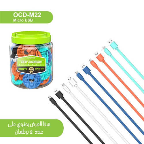Oraimo El-Super Offer + Uni X1 with Mug free
