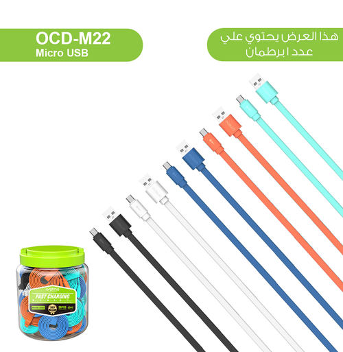 Ramadan Oraimo Offer + Uni X1 with Mug free