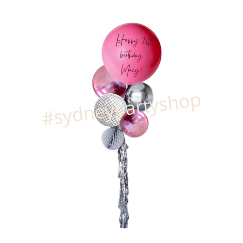 Personalized Gift balloon bouquet with curtain