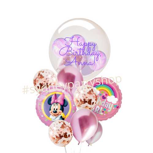 Personalized Minnie Mouse Jumbo balloon bouquet