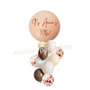 Personalized nude balloon bouquet