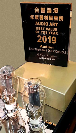 audion-duo-award-true1.jpg