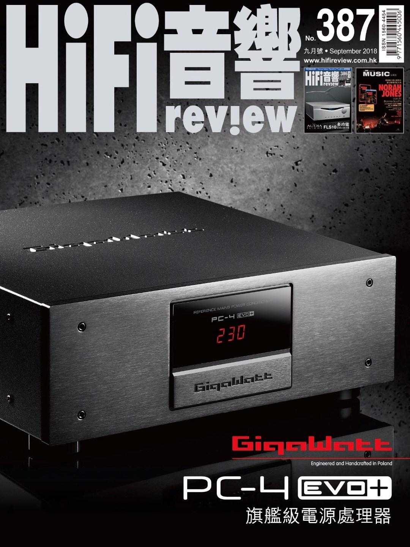 pc-4-hifi-review-09.2018-cropp.jpg