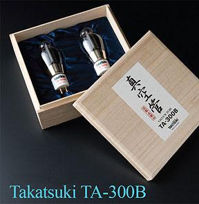 Shop hard to get Takatsuki Vacuum tubes,EAT KR  Sonic bliss