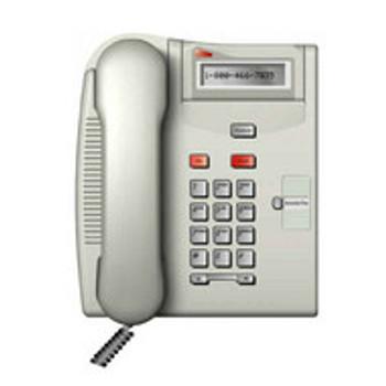 Norstar SMDR6 (NT8B95AAAAE) Starting From - TelephoneMan com