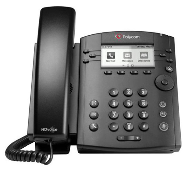 Polycom VVX-310 Gigabit VOIP Phone, New with Power Supply