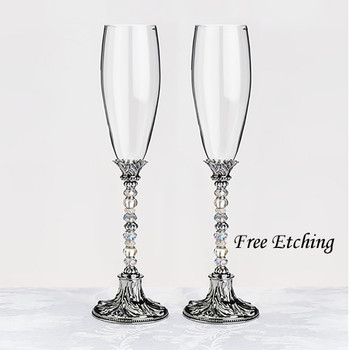 Beaded Toasting Glass Bride and Groom Toasting Flutes