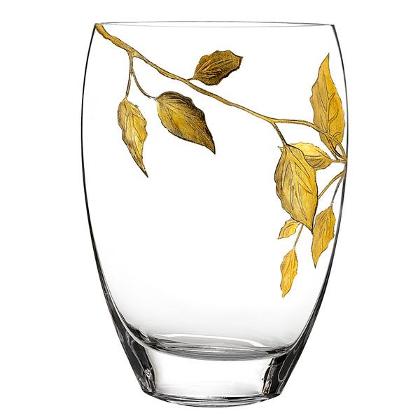 Gold Leaf Vase Great Retirement Gift.