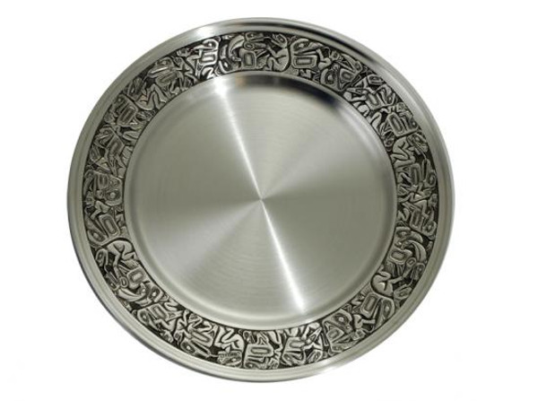 "10"" Native Fine Pewter Plate"