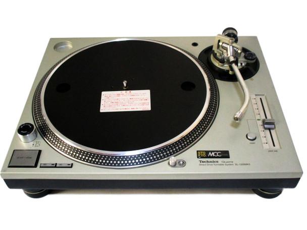 Technics SL-1200 MK5 Factory Refurbished (B Condition) Silver
