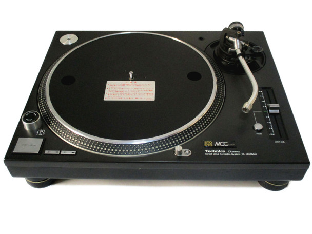 Technics SL-1200 MK5 Factory Refurbished (B Condition) Black