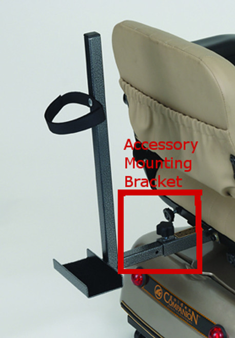 Golden Portable Scooter Accessory Mounting Bracket with Bolts