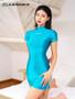 Leohex Hip Wrap Mini Dress