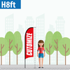 Custom Feather Flag - H8ft pole (regular size)