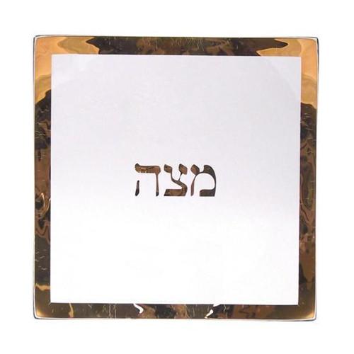 Annieglass Judaica Square Matza Plate