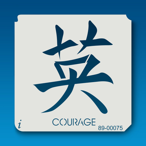 89-00075 courage chinese symbol stencil
