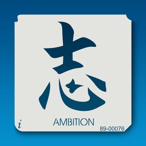 89-00076 ambition chinese symbol stencil