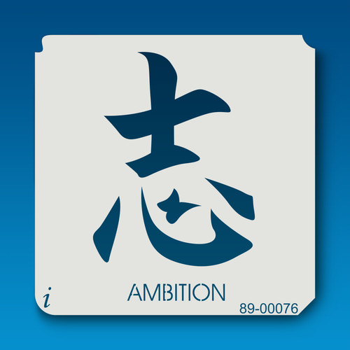 89-00076 ambition chinese symbol stencil