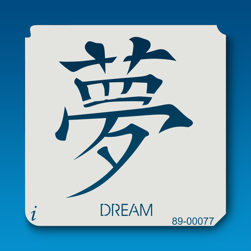 89-00077 dream chinese symbol stencil