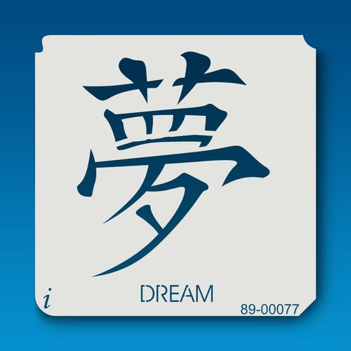 89-00077 dream chinese symbol stencil