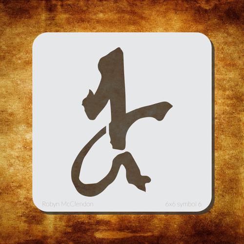 Robyn McClendon symbol 6 stencil 6x6