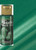 Crystal Green - Dazzling Metallic Acrylic Paint (2oz)