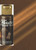 Rich Espresso - Dazzling Metallic Acrylic Paint (2oz)