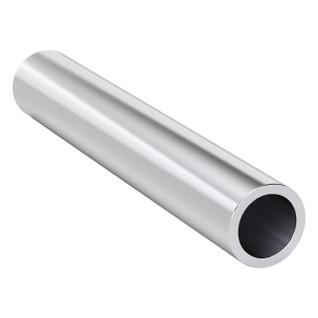 Aluminum Tubing (6mm ID x 8mm OD)