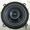 """Flipper Fidelity 5"""" Speaker Front"""