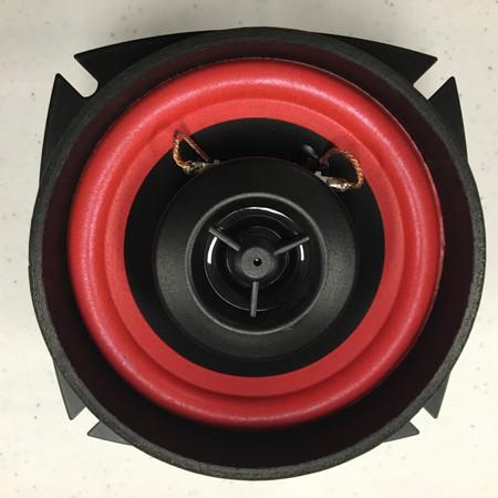 """Flipper Fidelity FF4/8 4"""" 2-way 8 Ohm Speaker"""