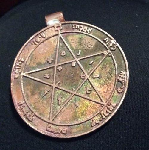 1st Greater Key of  Solomon GKOS lost wax cast pendant,  bronze pentacle of  Sun