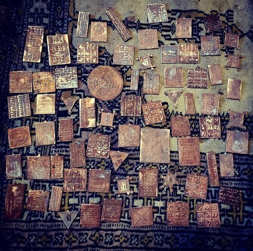 Arabic Talisman keeping your money from being stolen.Place this talisman with your money for this