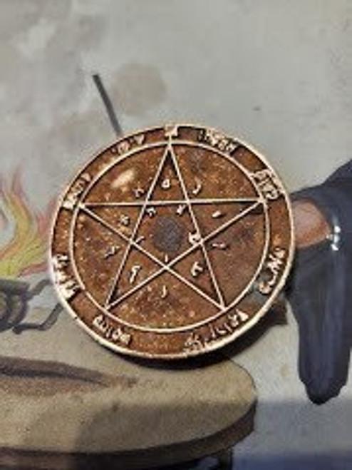 3rd Greater Key of  Solomon GKOS pendant for Sun